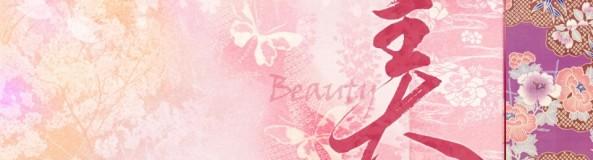 cropped-beauty_screen1.jpg